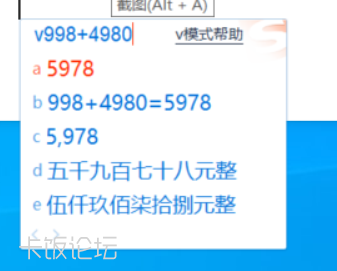 1614417520(1).png