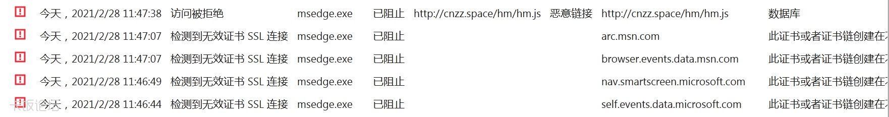 Snipaste_2021-02-28_11-51-07.jpg