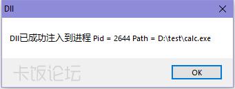 QQ截图20210413052901.png