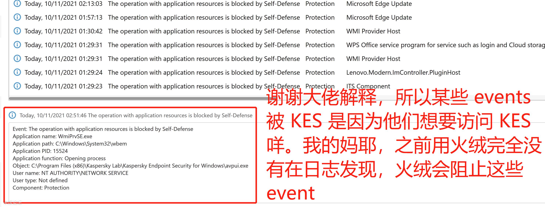WeChat Screenshot_20211011025352.png