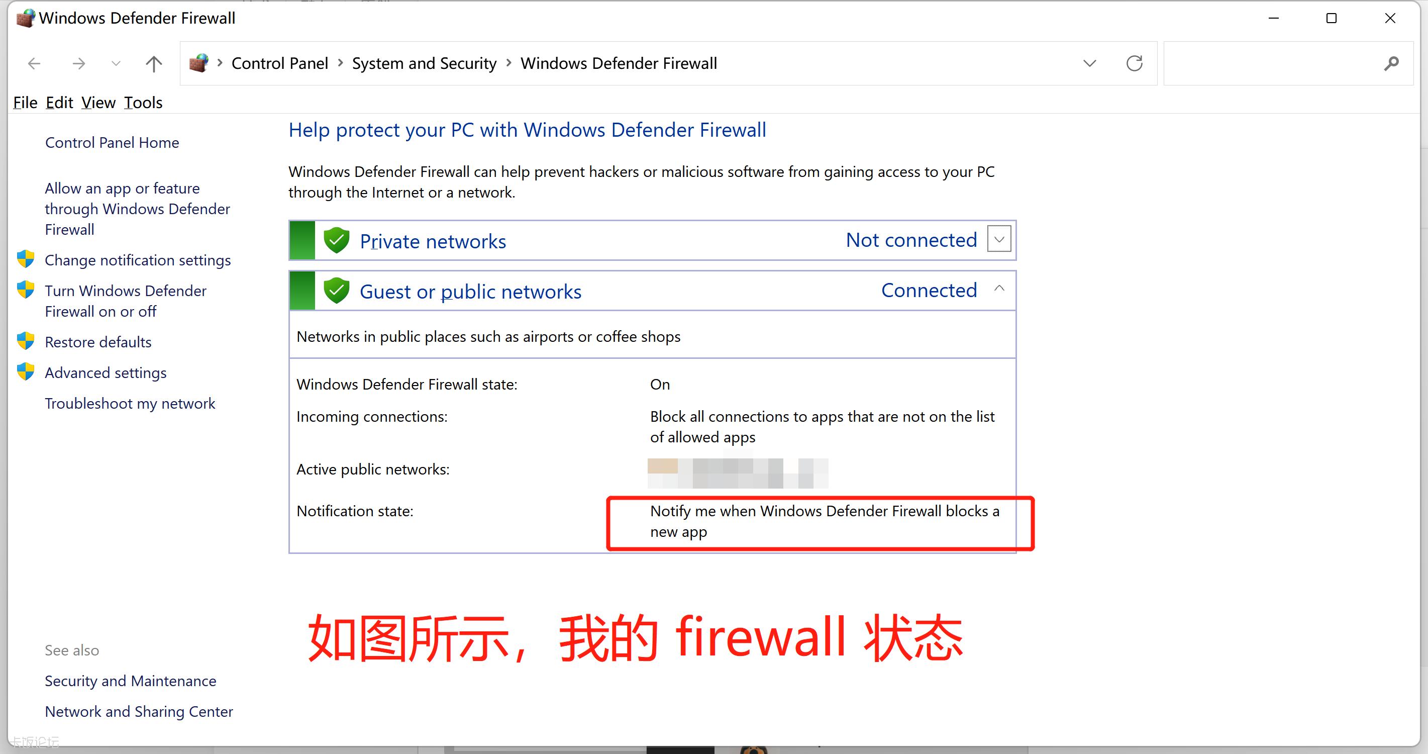 WeChat Screenshot_20211011025652.png