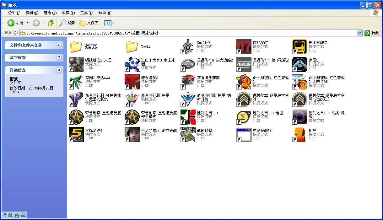 2007-06-26_20-44-43.jpg