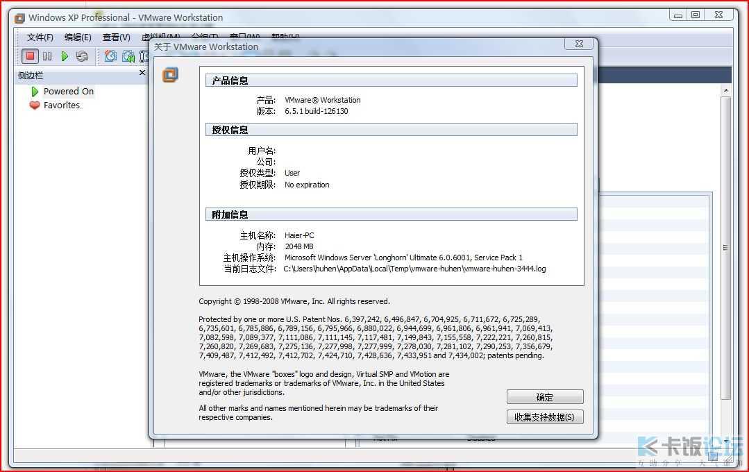 vm6.5.1.JPG