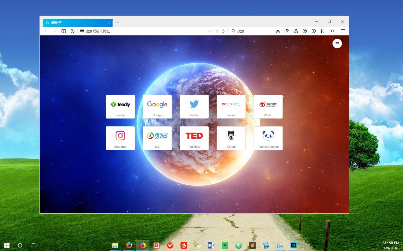 RunningCheese Firefox(Firefox 的新时代)