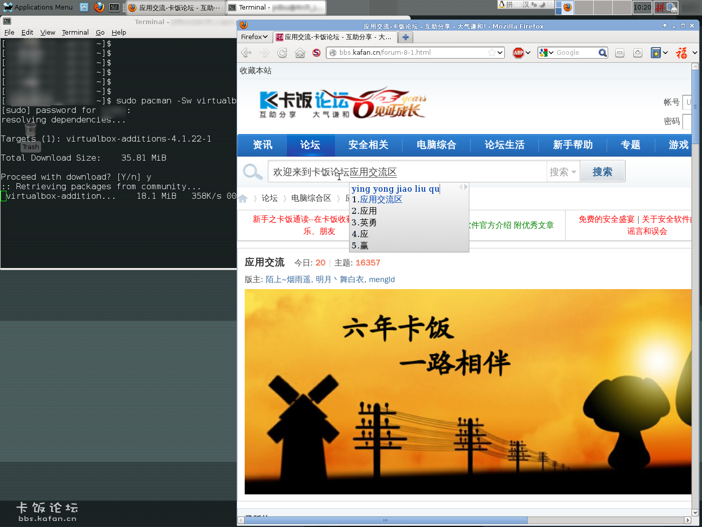 my desktop screenshot.png