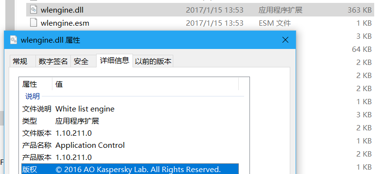 QQ截图20170118103511.png