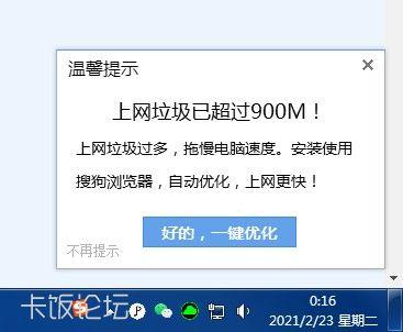 Snipaste_2021-02-23_00-16-28.jpg